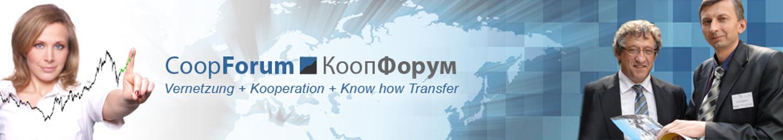 Coopforum Logo